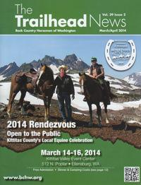 THNMAR2014 cover